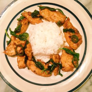 Basil Hot Pepper Chicken with Jasmine Rice
